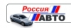 Автосервис россия-авто