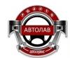 Автолав