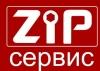 Zip сервис