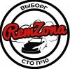 Remzona сто10