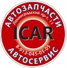 Автозапчасти icar
