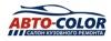 Центр кузовного ремонта авто-color