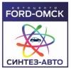 Форд-омск