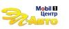 Мобил1 центр эл авто