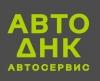 """Компания """"Автоднк"""""""