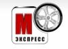 М - экспресс