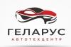 "Компания ""Геларус"""