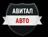 """Компания """"Авитал авто"""""""