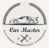 Автосервис carmaster