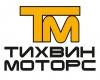 Тихвин-моторс