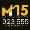 """Компания """"М15"""""""