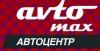 Avtomax