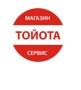 """Компания """"Тойота-leto"""""""