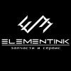 Автоцентр elementink