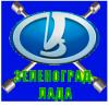 "Организация ""Зеленоград-лада"""