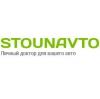 "Организация ""Stounavto"""